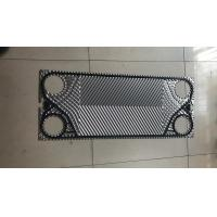 China Promontional Gasketed Plate Heat Exchangers | Industrial Heat Exchangers spare parts stocked plate heat exchanger plate on sale