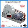 cheap manufacturing machines wood machine 2500kg/h 2.5t/h crusher machine for sale