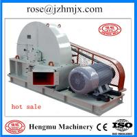 made in china CE approved 900kg/h wood shredder with best price for sale