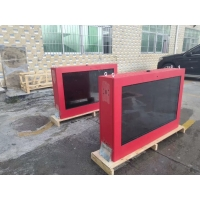 Quality Waterproof IP55 3000cd/M2 3600W Lcd Touch Screen Kiosk for sale