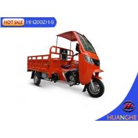 Close Cabin 200CC Cargo Tricycle / 300cc Three Wheel Motorcycle Orange for sale