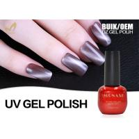 Quality Personal Use Cat Eye Gel Nail Polish Smudges Resistant No Yellowish for sale