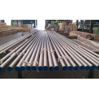 Quality Anti - Corrosion Inconel Tubing, Alloy 718 tube , SAE AMS 5589 / 5590 DIN 17751 for sale