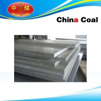 Quality Medium Thick Plate for sale