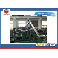 Buy Washing Labeling Capping Machine Glass Bottle Filling Machine for Beer at wholesale prices