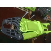 Buy cheap 360 Degree Rotary Excavator Concrete Crusher Primary Crusher For Small Excavator from wholesalers