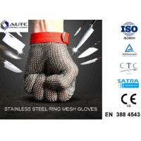 Quality Stainless Steel PPE Safety Gloves , Protective Cutting Gloves Mesh Convenient Cleaning for sale