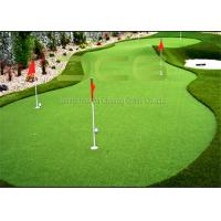Quality Indoor and Outdoor Artificial Golf Green Grass / Synthetic Grass Lawn for sale