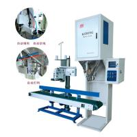 Quality Automatic Wood Pellets Weighing and Packaging Machine / Package Machine for sale