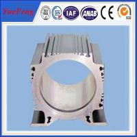 Quality High power motor casing aluminum profile for sale