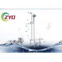 China 60CM Height Hand Held Shower With Slide Bar , Bathroom Rain Shower Set on sale