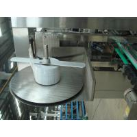 Quality Industrial Automatic Bottle Label shrink sleeve labeling / labelling machine systems for sale