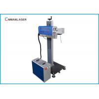 Buy cheap CO2 RF Tube Flying Laser Engraving Marking Machine For Cosmetic Medicine from wholesalers
