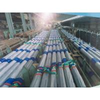 Quality ASTM A213 / ASME SA213  T9 T91 T92 Alloy Steel Seamless tube for Boiler , Superheater , Heat exchanger application for sale