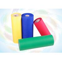Quality Recycling PP Spunbond Non Woven Fabric for sale