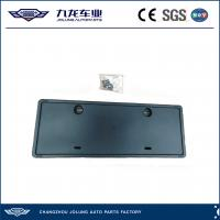 Quality For 2011 Jeep Compass 4x4 Off Road Front Licence Plate Shield Cover Black + Screw Caps for sale