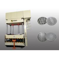 Quality Energy Saving Hydraulic Press Equipment High Working Speed For SMC for sale