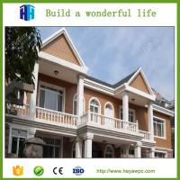 Quality Anti - termite wood plastic composite wall panel Chinese supplier for sale