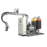 Quality Electrical High Pressure PU Machine With Computer Controlled 900*900*1400mm for sale