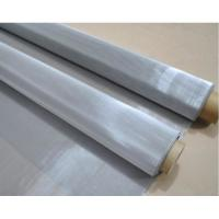Buy cheap 180meshx180mesh Fine T316 magnetic stainless steel wire mesh for filtering from wholesalers