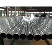 Quality TP304, TP304L Bright Annealed Stainless Steel Tube ASTM A213 / ASTM A269 TP310/310S for sale