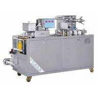 Quality Plug and Socket packing machine ALD~320B for sale