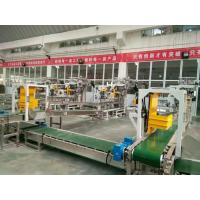 Buy High Efficiency Fully Automatic Packing Machine With Auto Bag Sealer / Bag Filled at wholesale prices