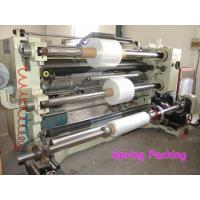 Buy cheap Plastic Film from wholesalers