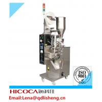 Quality Fully Automatic Granule Packing Machine , Tea / Coffee Powder Packing Machine for sale