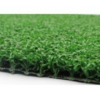 Buy Croquet Field Hard Wearing Artificial Grass 13mm Bicolor Environment Friendly at wholesale prices