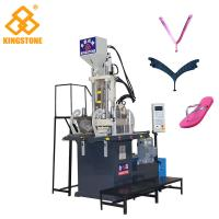 Buy Vertical Type 1 Station Slipper flip flop Making Machine With 7.5KW Motor / 2 Years Gurantee at wholesale prices