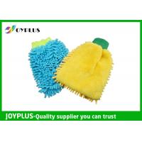 Quality Super Absorbent Car Cleaning Mitt Car Wash Gloves Microfiber Material 23X17CM for sale