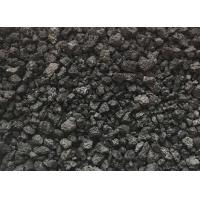Quality Black 5 - 10mm Graphite Electrode Scrap , Steel Making Raw Materials Low Sulfur for sale