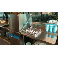 Buy cheap Convenient Operation Commercial Grade Dishwasher For Home Large Capacity from wholesalers