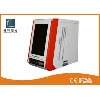 Quality Coated Enclosed Metal Laser Engraving Machine 7000 Mm/S For Carving Etching for sale