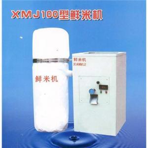 Quality XMJ-100 fresh rice Milling Machine for sale