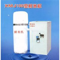 Buy cheap XMJ-100 fresh rice Milling Machine from wholesalers