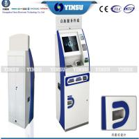 China Indoor DT-52A self kiosk payment machine accept cash /bank card payment on sale