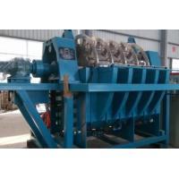 Quality Smoothly Running Slurry Dewatering Equipment Disc Vacuum Filter In Petroleum for sale