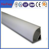 Quality led rigid bar aluminium profile led strip bar,anodized matt aluminium profile led strip for sale