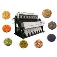 China 7 Chutes Optical Sorting Machine Full Color RGB Intelligent CCD Cereal Color Sorter on sale