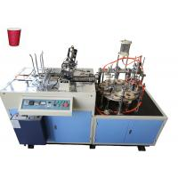 China Ripple Double Wall Paper Cup Sleeve Machine High Production With Ultrasonic Heater Sealing on sale
