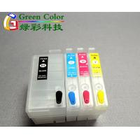 Empty ReplacementRefillable Cartridge for Epson WF7620 WF3620 WF3640 with Chip for sale