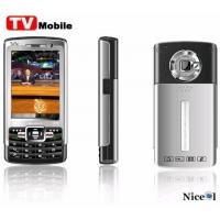 Buy cheap N99i Tri-Band TV Dual SIM Card, Dual Standby Mobile Phone from wholesalers