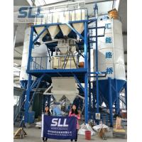 China Water Resistance Dry Mortar Mixing Plant / Dry Batch Concrete Plant on sale