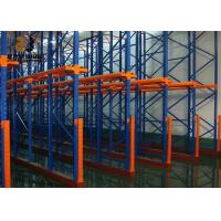 China Cold Rolled Steel Galvanization Drive In Pallet Racking System on sale