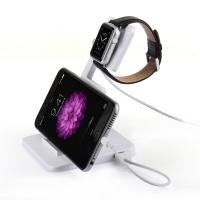 Buy cheap Apple Watch iPhone 5 5S 6 Plus iPad Universal Charging Station Stand Holder from wholesalers
