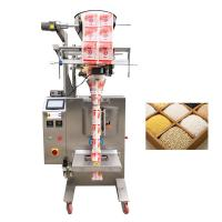 Quality YB-300k 500g 1kg Factory price automatic medlar,rice packing machine for sale
