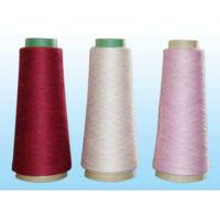 Buy cheap Cashmere Silk Yarn, 45%Cashmere, 55% Silk 2/26nm / cashmere and silk yarn blended/silk yarn/cashmere yarn from wholesalers