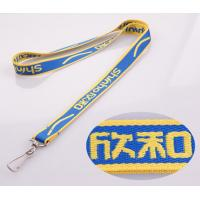 Quality Gifts & Crafts » Promotional Gifts custom Polyester woven lanyards for keys for sale